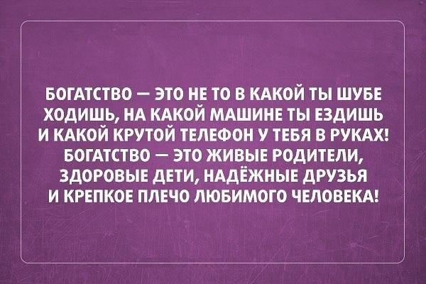 http://se.uploads.ru/aqUKg.jpg