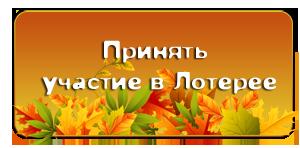 http://se.uploads.ru/asED4.png