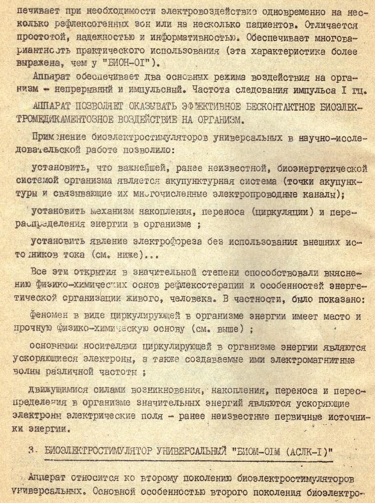 http://se.uploads.ru/b2RSU.jpg
