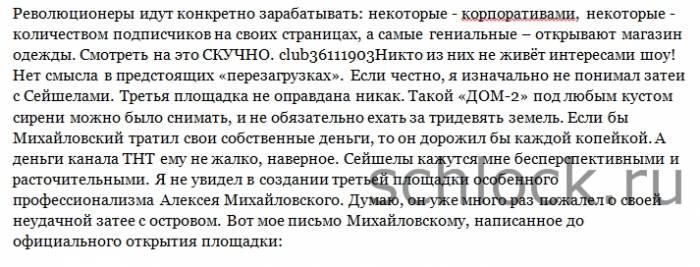 http://se.uploads.ru/bHweD.jpg
