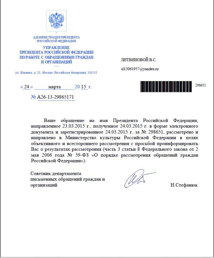 http://se.uploads.ru/bNHrR.jpg