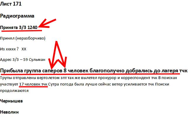 http://se.uploads.ru/bXzil.png