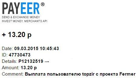 http://se.uploads.ru/beEW6.jpg