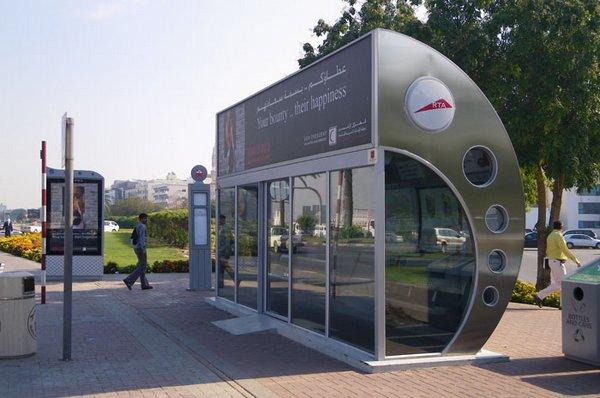Дизайн общественного транспорта BfZsY