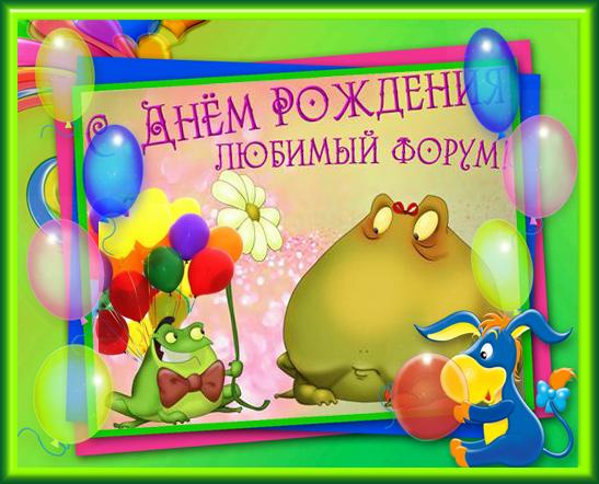 http://se.uploads.ru/bpUka.jpg
