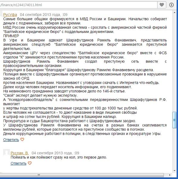 http://se.uploads.ru/c4oqT.jpg