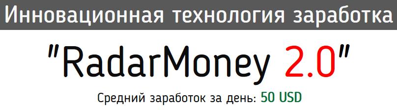 http://se.uploads.ru/cIrP6.png