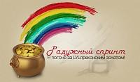 http://se.uploads.ru/cnRHN.jpg