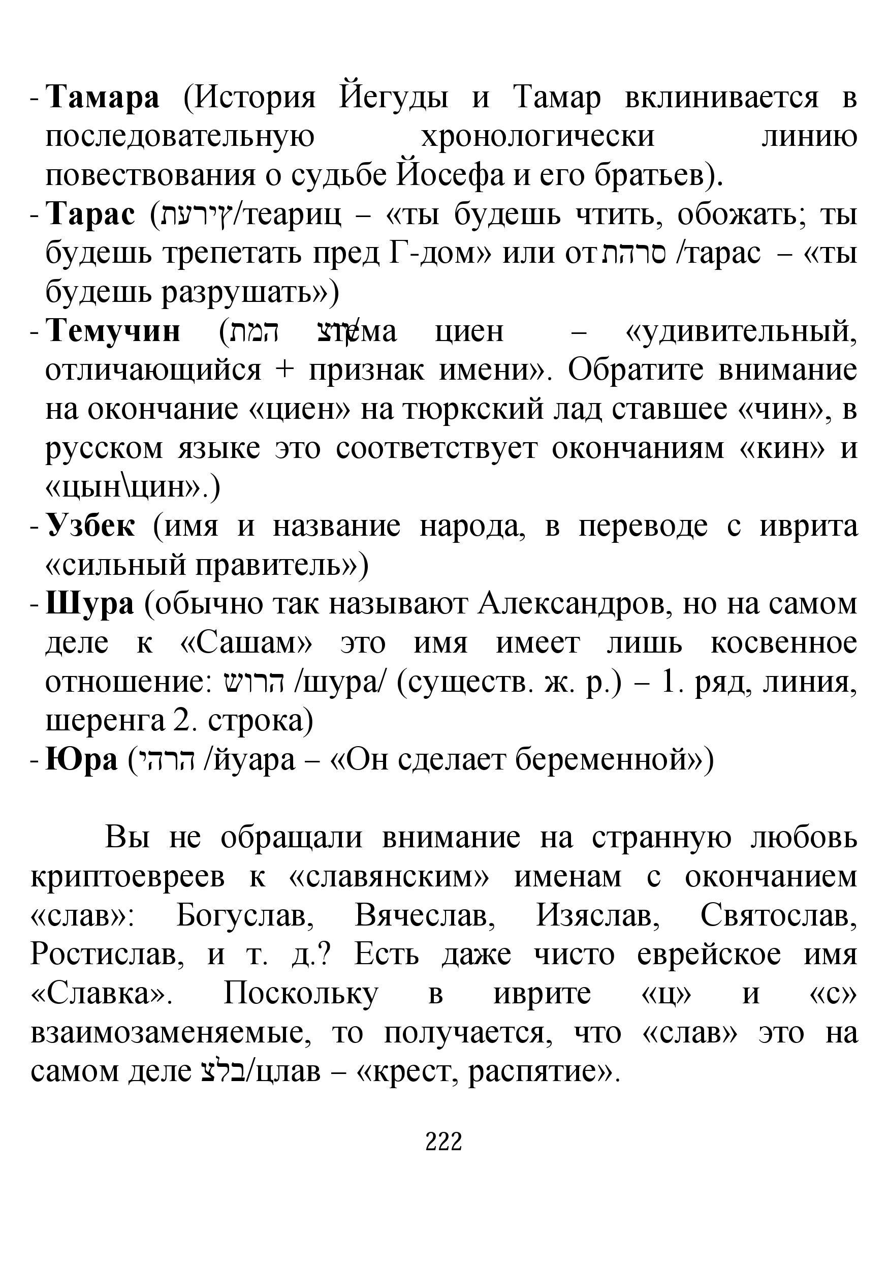 http://se.uploads.ru/cpIqn.jpg