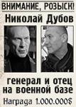 http://se.uploads.ru/d/0koeq.jpg