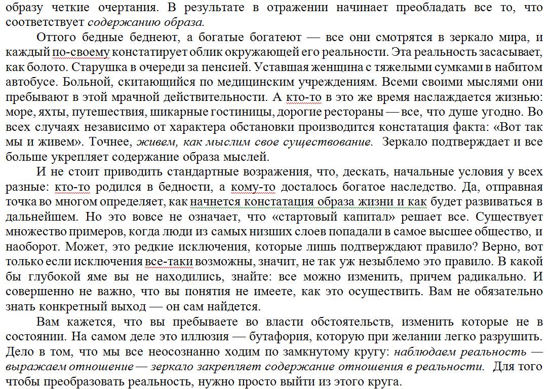 http://se.uploads.ru/d0Jlx.png