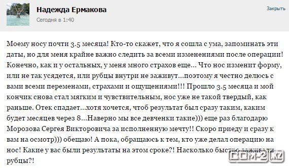http://se.uploads.ru/d5vaf.jpg