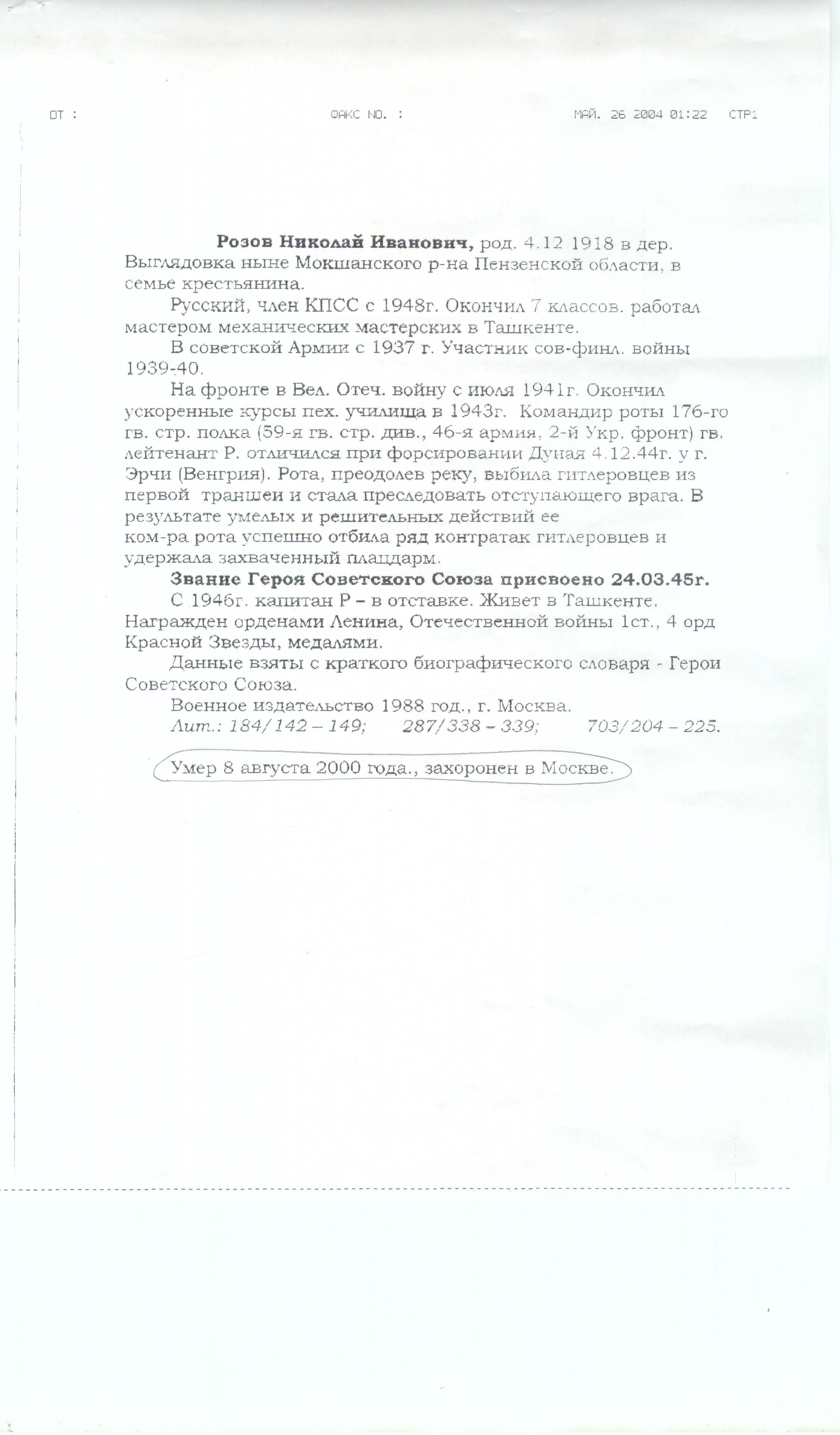 http://se.uploads.ru/dAaOR.jpg