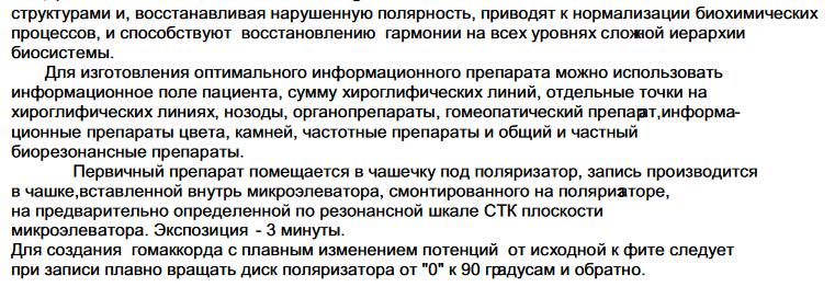 http://se.uploads.ru/dUtjL.png