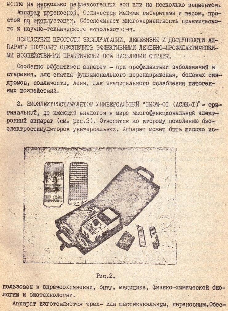 http://se.uploads.ru/dZCv7.jpg