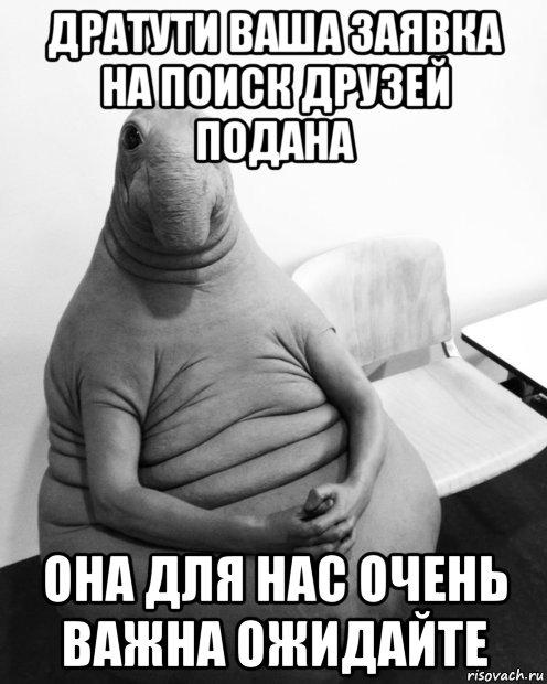 http://se.uploads.ru/dfbEZ.jpg