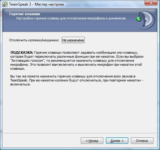 http://se.uploads.ru/e4IZ7.jpg
