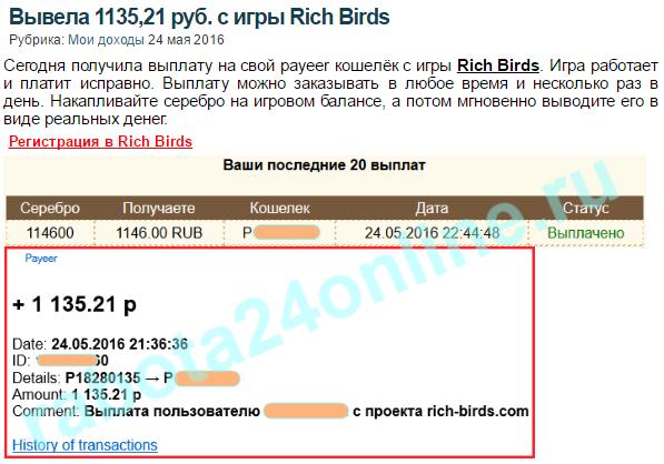 http://se.uploads.ru/eB8DR.png