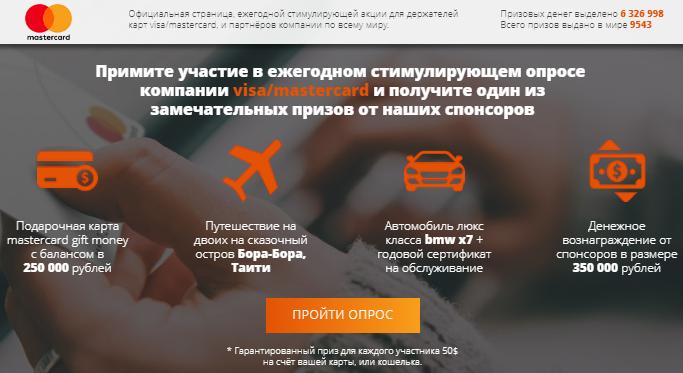 http://se.uploads.ru/eF3HB.png