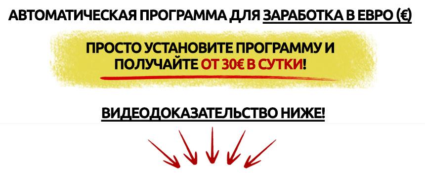 http://se.uploads.ru/eLwH7.jpg