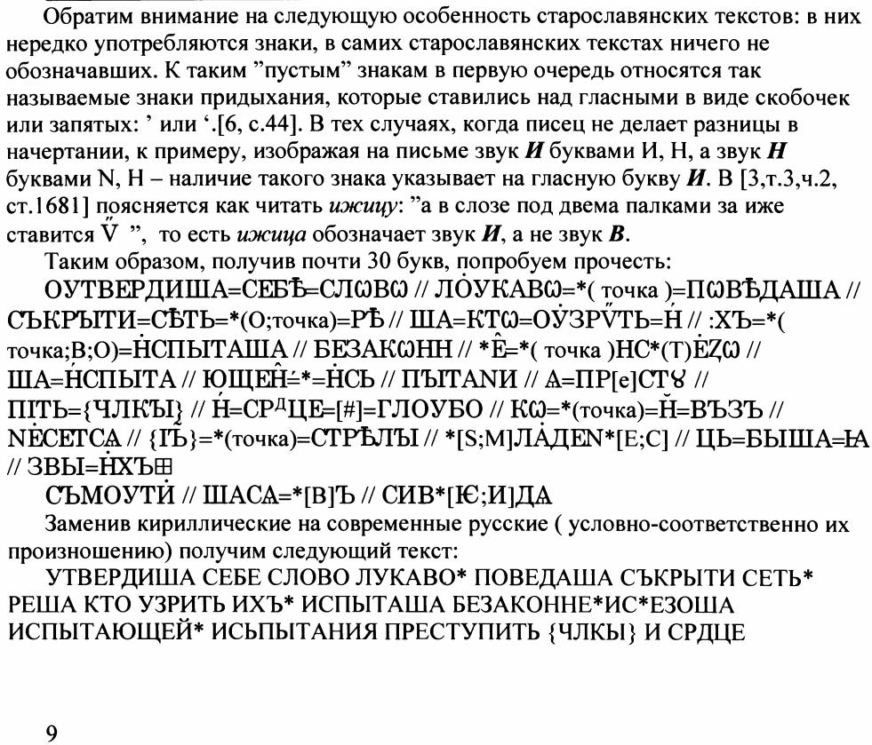 http://se.uploads.ru/eMQAO.png