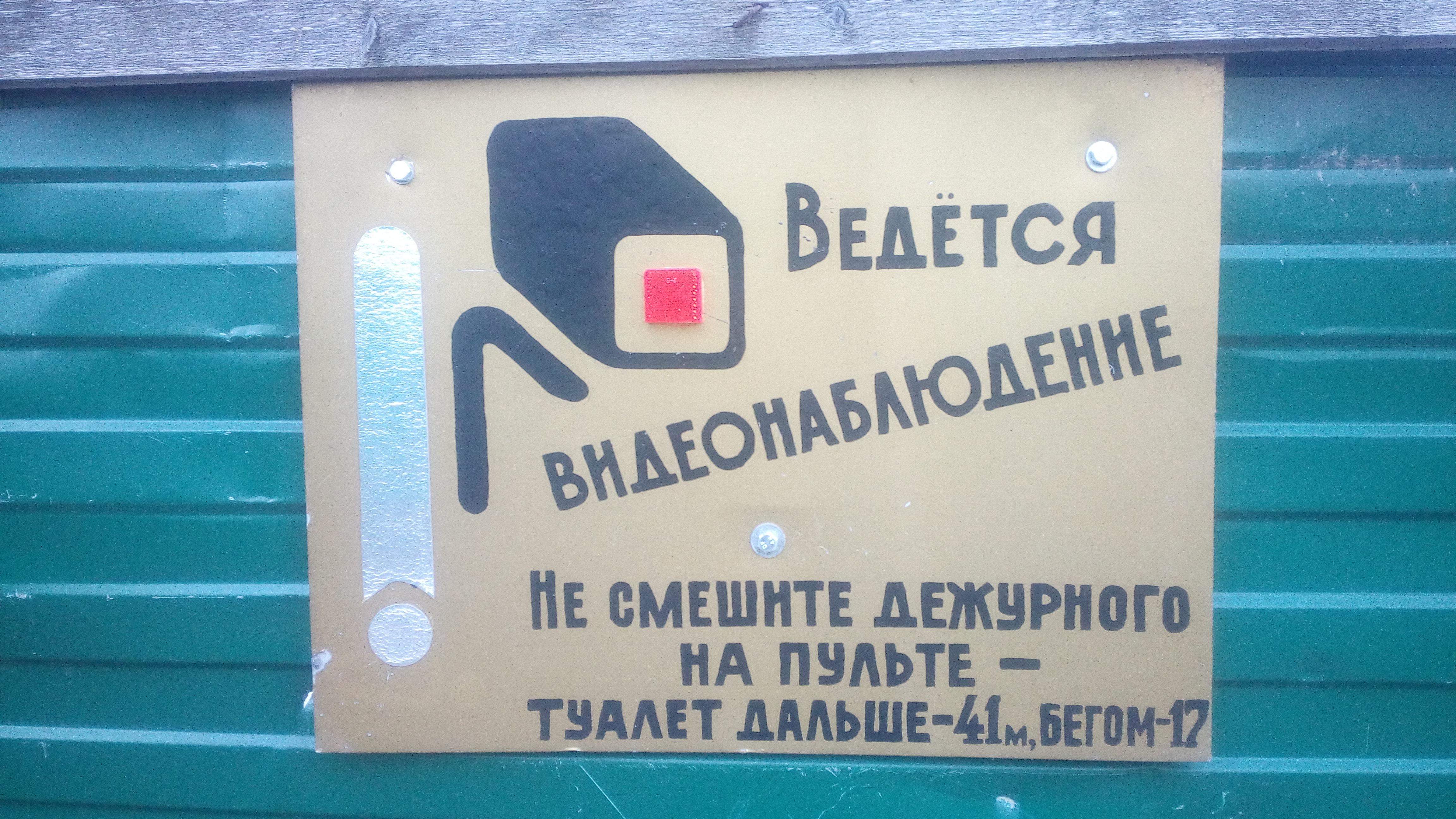 http://se.uploads.ru/eMtZr.jpg