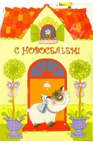 http://se.uploads.ru/eg0BJ.jpg