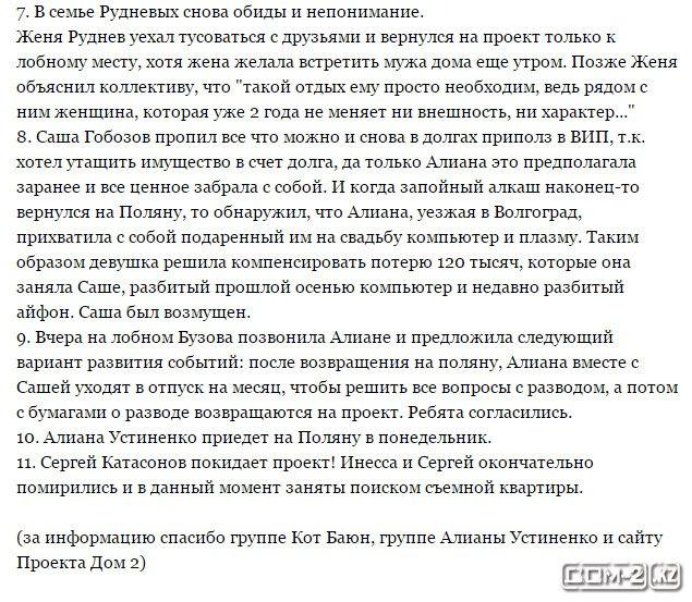 Http se uploads ru ehzyl