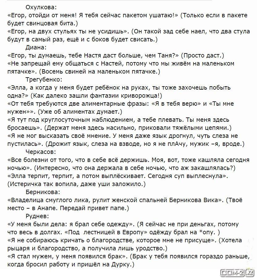 http://se.uploads.ru/eoSNh.jpg