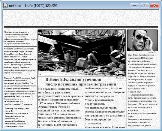 http://se.uploads.ru/erQ6P.jpg