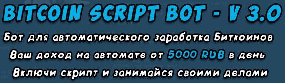 http://se.uploads.ru/ev0y2.png