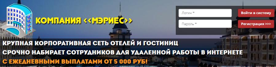 http://se.uploads.ru/f3mvO.png