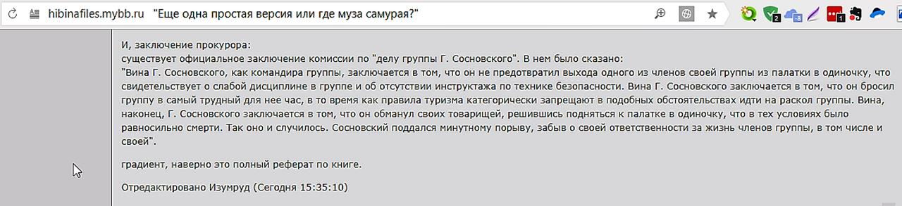http://se.uploads.ru/f5oAe.png