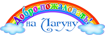http://se.uploads.ru/f9Ekp.png