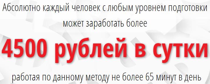 http://se.uploads.ru/f9KPl.png