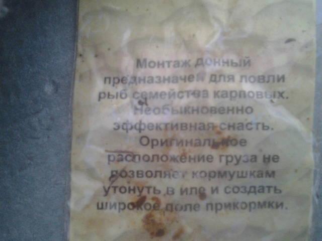 http://se.uploads.ru/fA4La.jpg