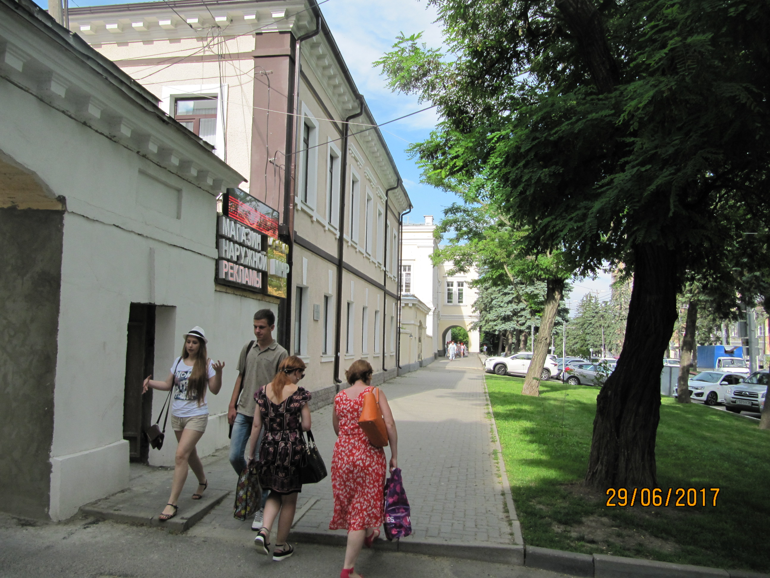 http://se.uploads.ru/fH2lx.jpg