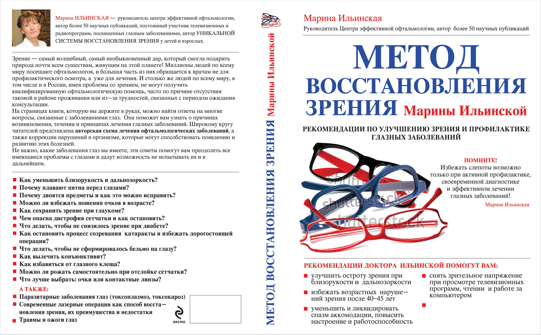 http://se.uploads.ru/fQzky.jpg