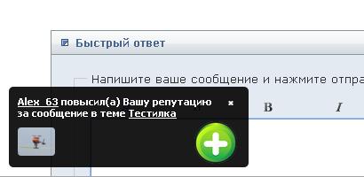 http://se.uploads.ru/fVyio.png