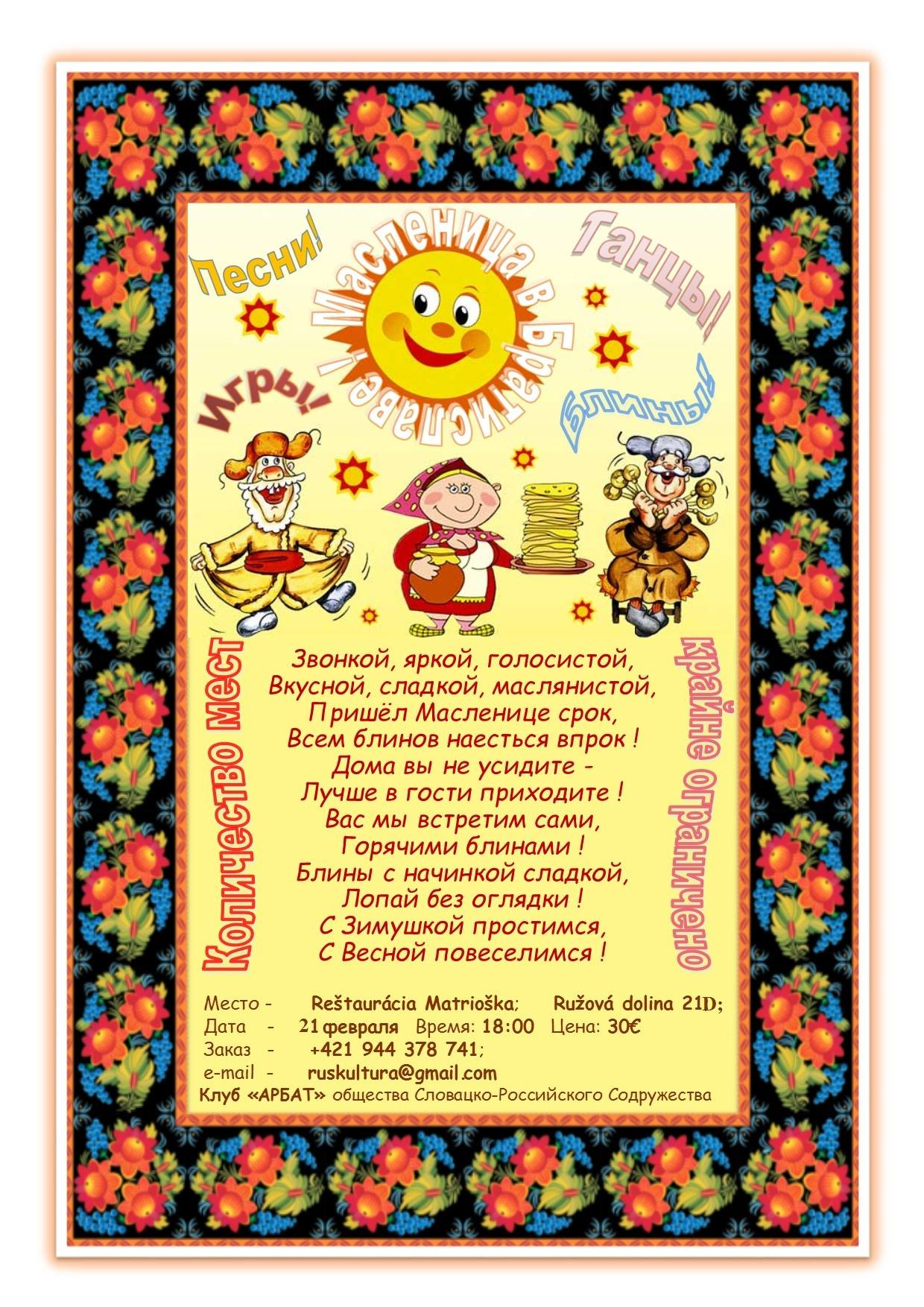 http://se.uploads.ru/fcBaz.jpg