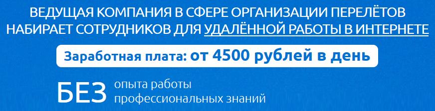 http://se.uploads.ru/ftYXn.png