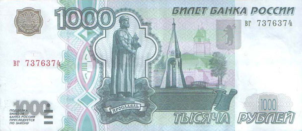 http://se.uploads.ru/fuXsa.jpg
