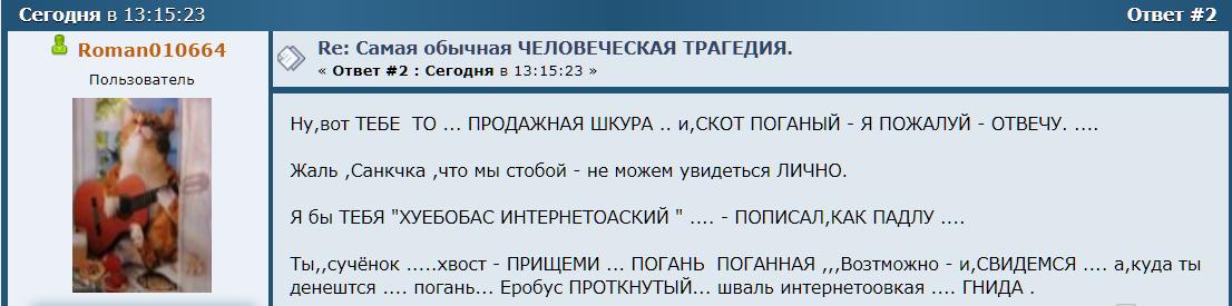 http://se.uploads.ru/g0mYc.png