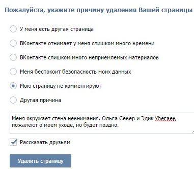 http://se.uploads.ru/gTr6p.png