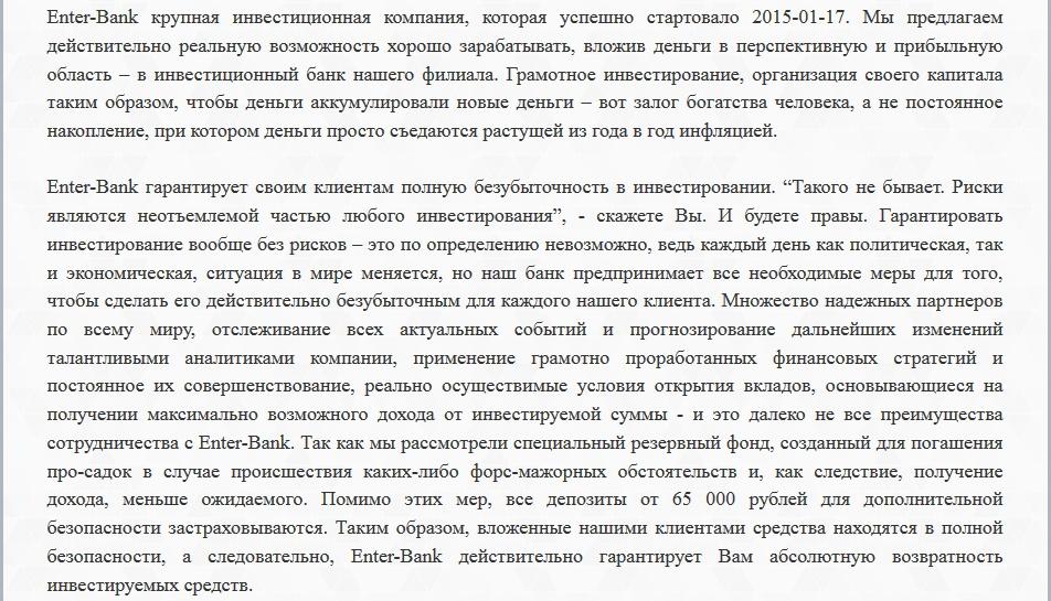http://se.uploads.ru/gVGnj.jpg
