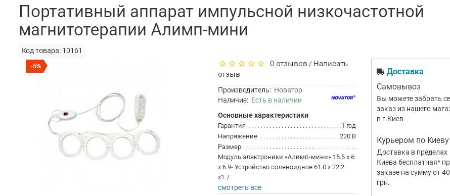 http://se.uploads.ru/ghxIF.png