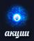 http://se.uploads.ru/gwjIJ.jpg