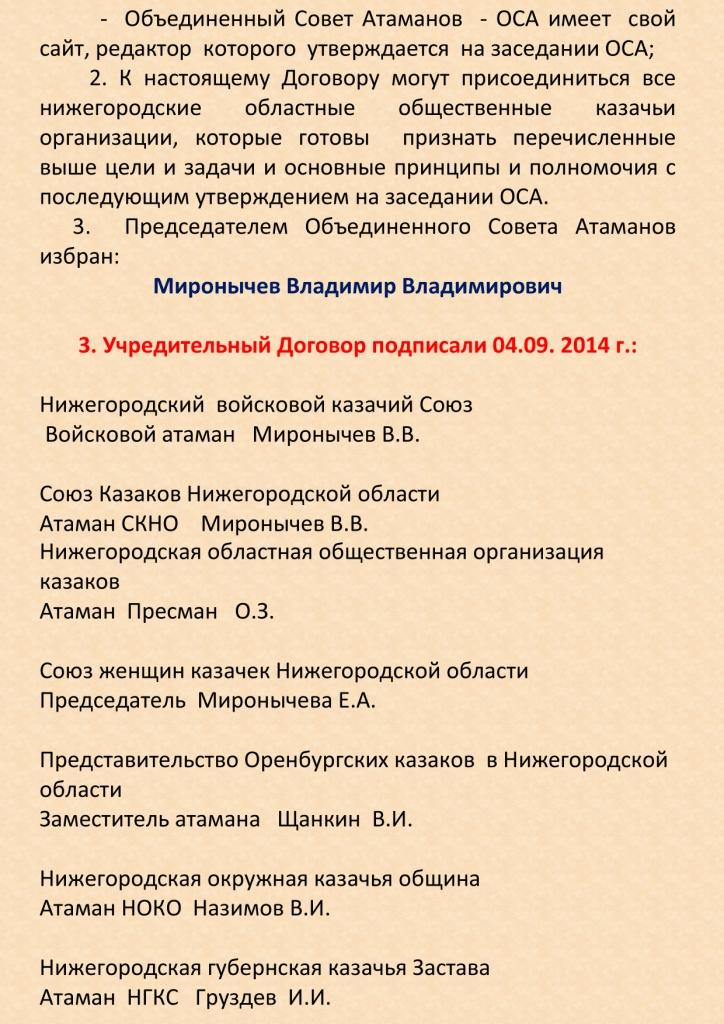 http://se.uploads.ru/h6wfS.jpg