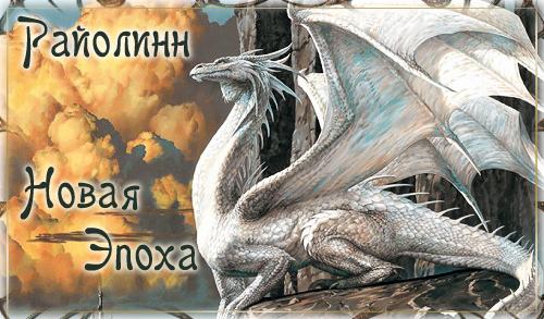 http://se.uploads.ru/h8nlD.jpg