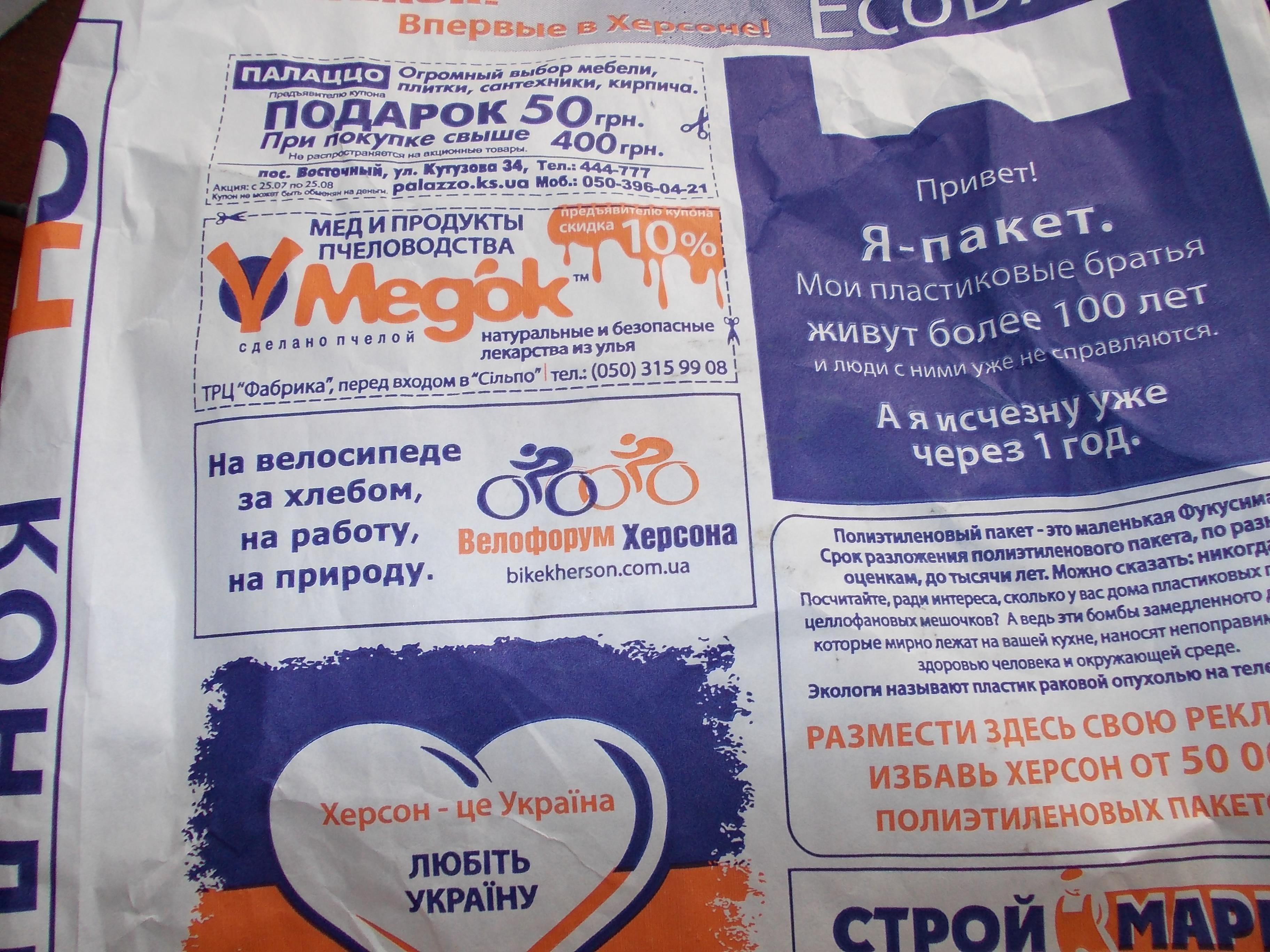 http://se.uploads.ru/hOUAN.jpg